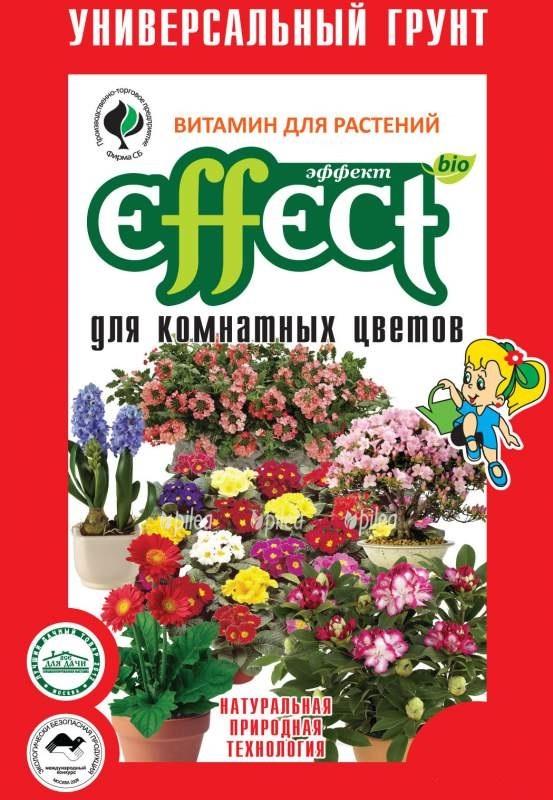 Грунт «Эффект» для комнатных цветов