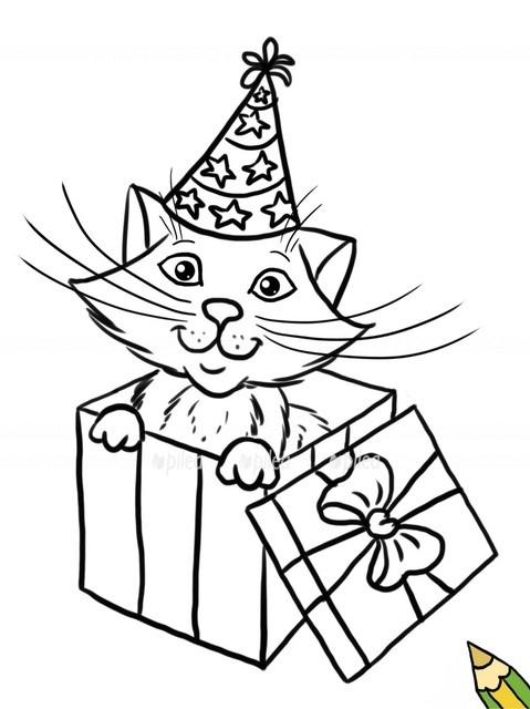 Открытка «Подарок с котом»