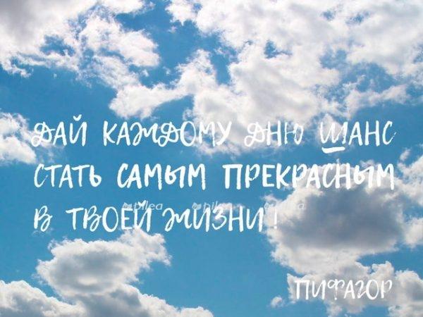 Открытка «Солнечные Облака»