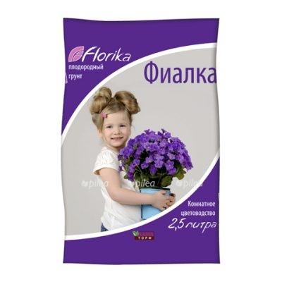 Грунт «Florika» Фиалка