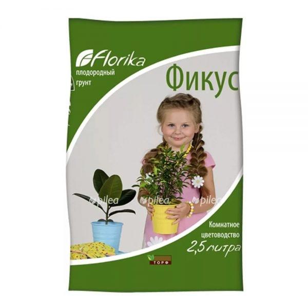 """Купить Грунт """"Florika"""" Фикус"""