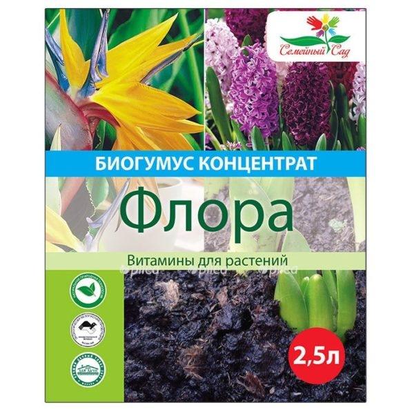 "Биогумус ""Флора"" 2,5 л"