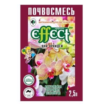 """Купить Грунт """"Эффект"""" для орхидей"""