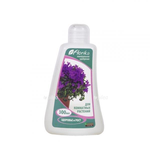 Удобрение «Florica» для комнатных растений