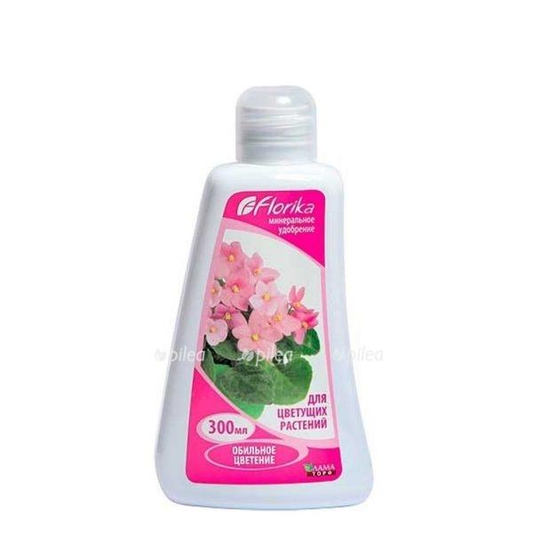 Удобрение «Florica» для цветущих растений