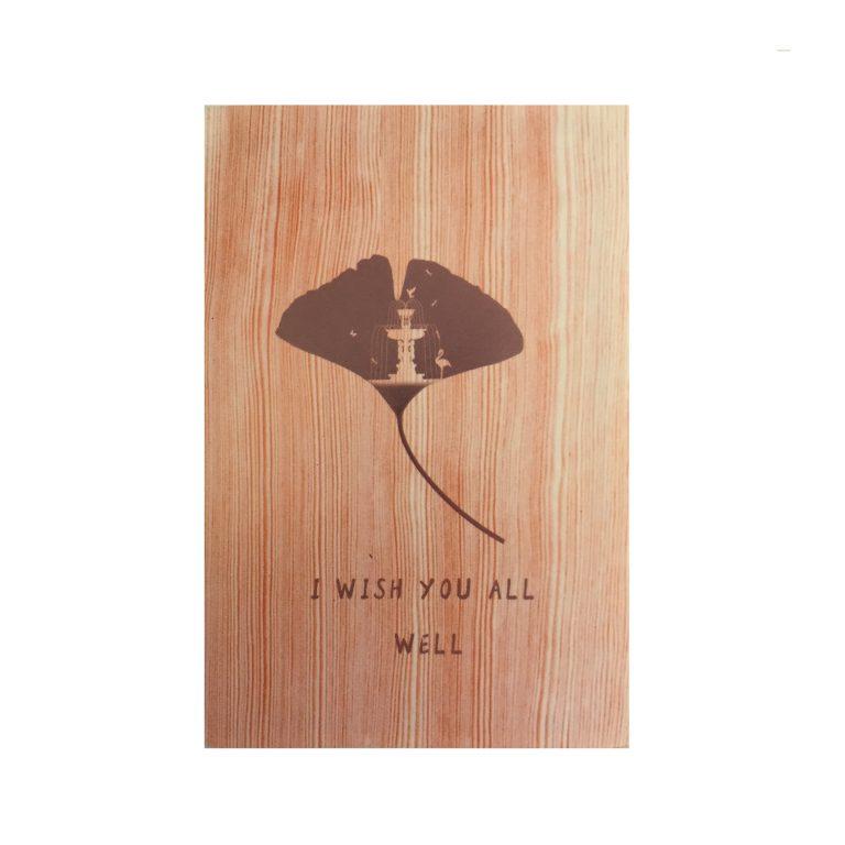 Открытка «I Wish You All well»