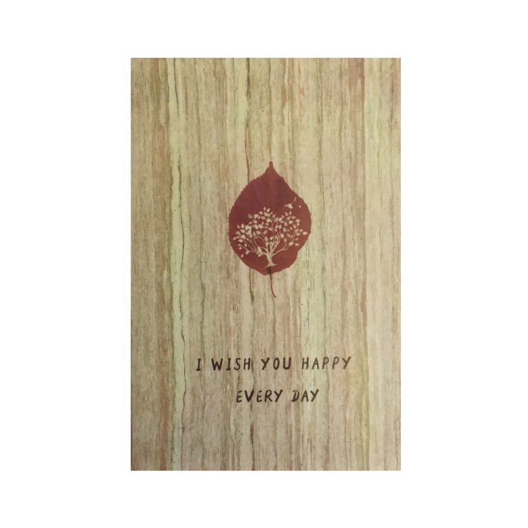 Открытка «I Wish You Happy Every Day»