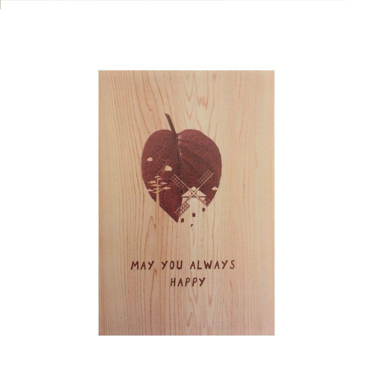 Открытка «May You Always Happy»