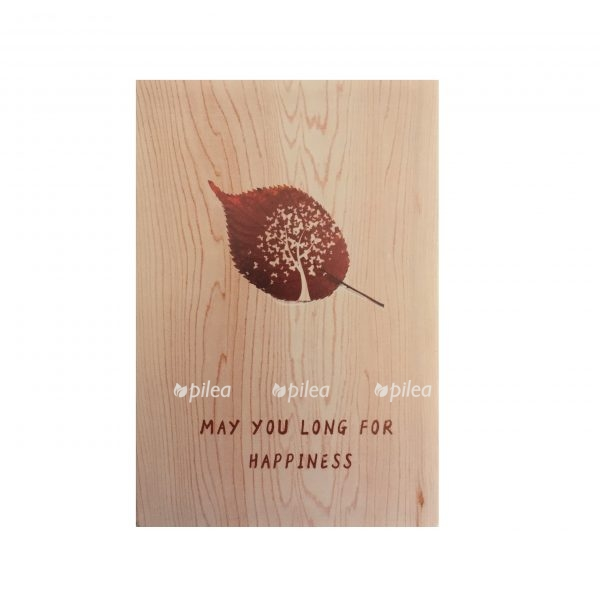 Открытка «May You Long For Happiness»
