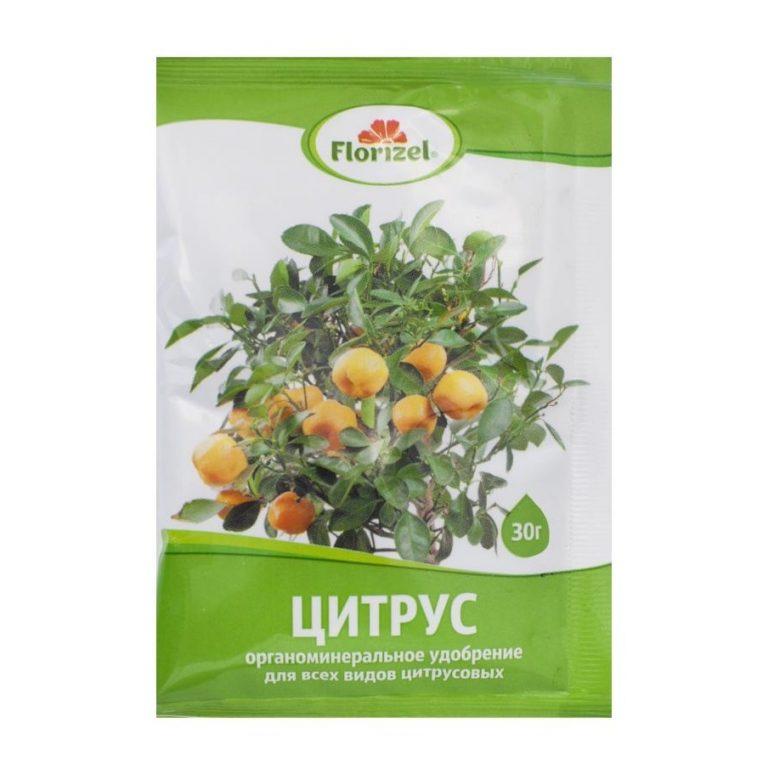 Купить Органоминиральное удобрение - Цитрус