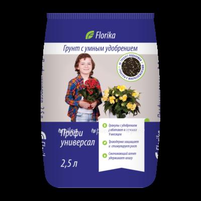 Грунт «Florika» Универсал