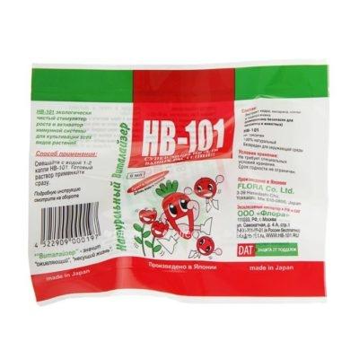 Купить Виталайзер HB-101