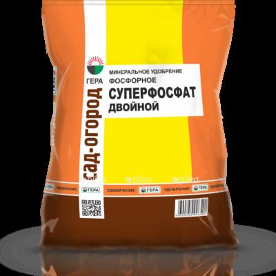 Кпить Суперфосфат двойной «ГЕРА» Фосфорное 0,9 кг