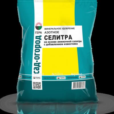 Купить Селитра «ГЕРА» Азотное 0,9 кг