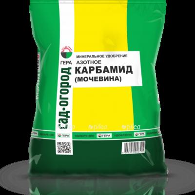 Купить Карбамид «ГЕРА» Азотное 0,8 кг