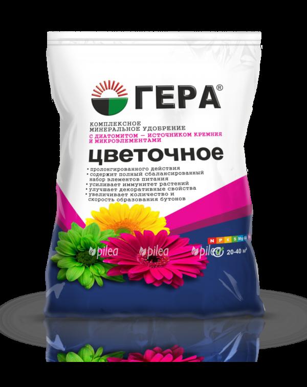 Купить Цветочное «ГЕРА» Комплексное 0,9 кг