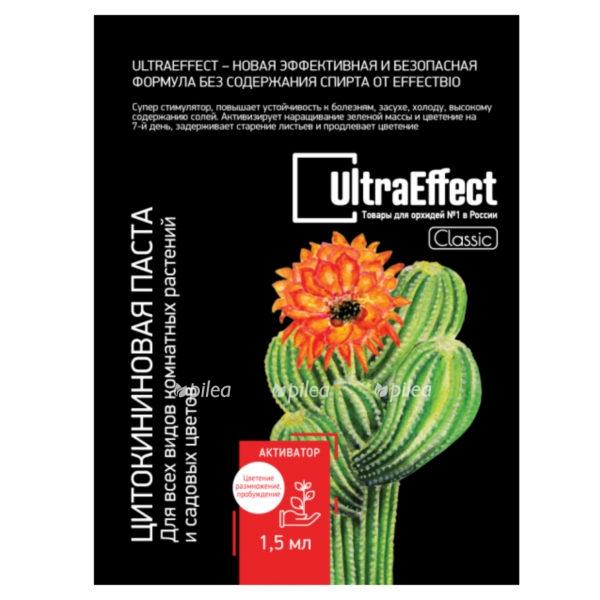 Цитокининовая паста «UltraEffect Classic» для всех комнатных растений