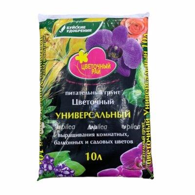 Грунт «Цветочный Рай» универсальный 10 литров