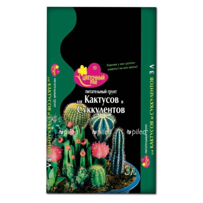 Грунт «Цветочный Рай» для кактусов и суккулентов 3 литров