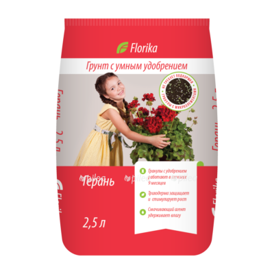 Грунт «Florika» Герань